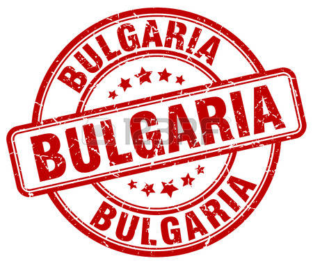 508 Bulgaria Stamp Stock Vector Illustration And Royalty Free.