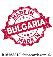 Made bulgaria Stock Illustrations. 53 made bulgaria clip art.