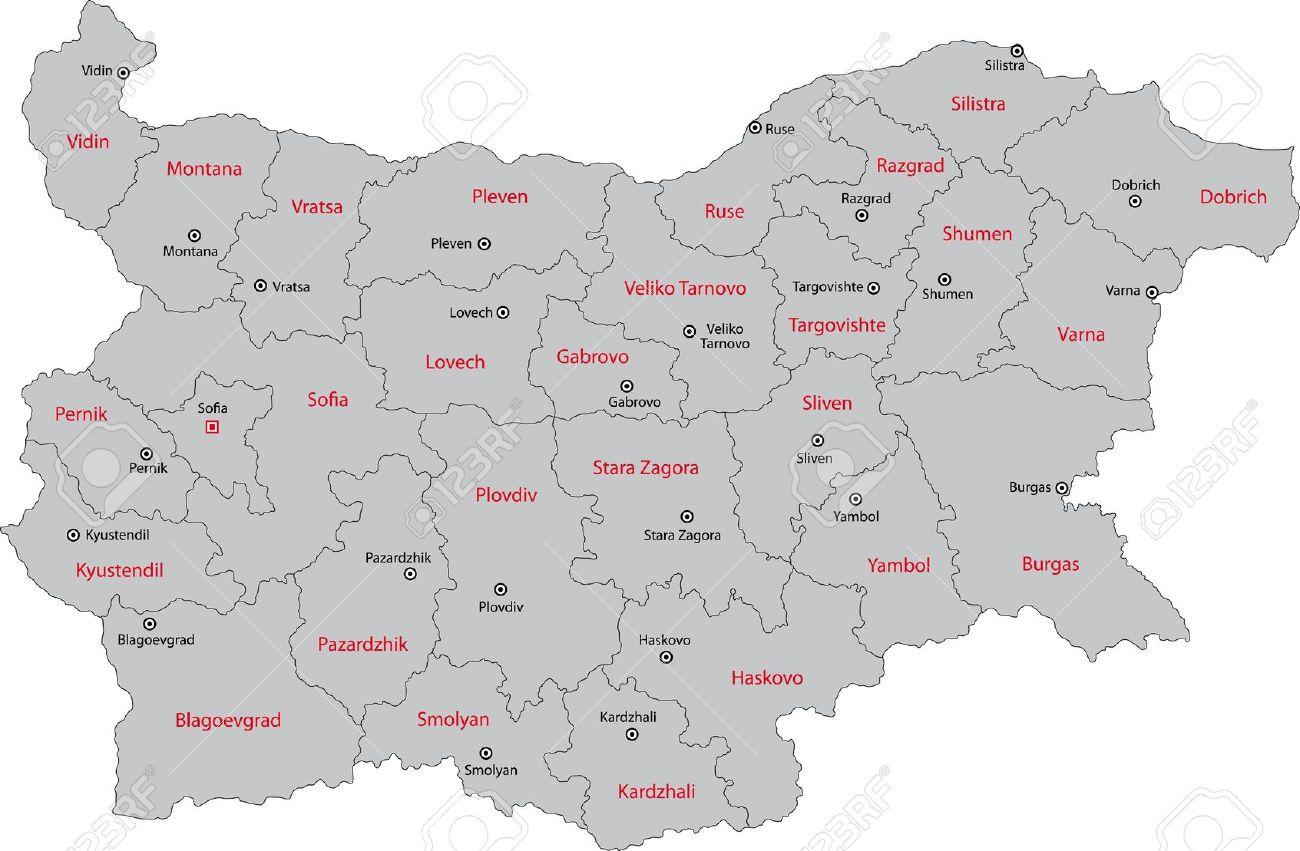 Bulgaria Black And White Clipart.