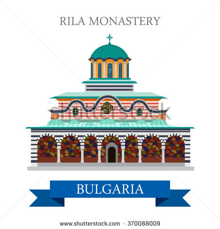 Bulgaria Stock Vectors, Images & Vector Art.