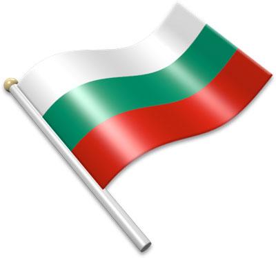 Flag Icons of Bulgaria.
