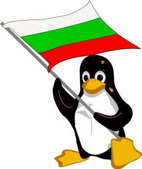 Tux Bulgarian Clip Art Download.