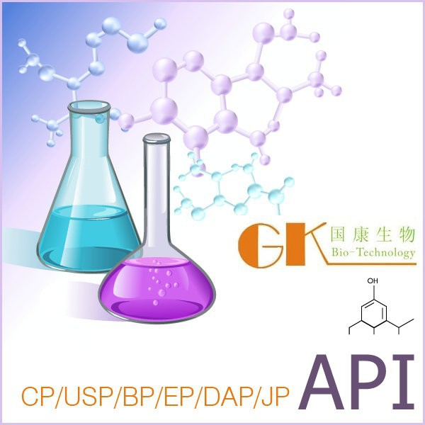 Ascorbic Acid Raw Material, Ascorbic Acid Raw Material Suppliers.