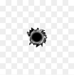 Bullet Traces PNG Images.