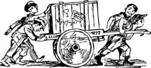 Cart Clip Art Download 47 clip arts (Page 1).