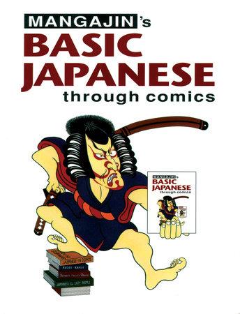 Japanese Bookbinding by Kojiro Ikegami.