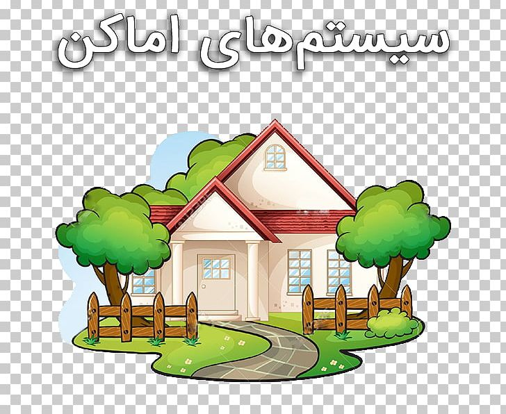 House Graphics Open Bungalow PNG, Clipart, Area, Building.