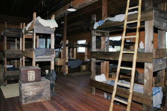 Chinese bunk house for cannery workers.