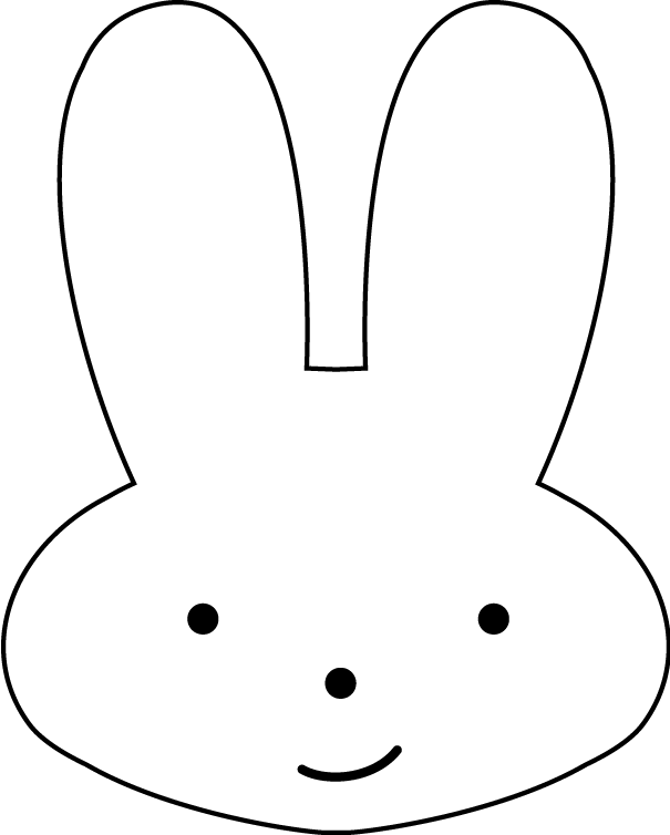 Free Bunny Ears Clipart Black And White, Download Free Clip.