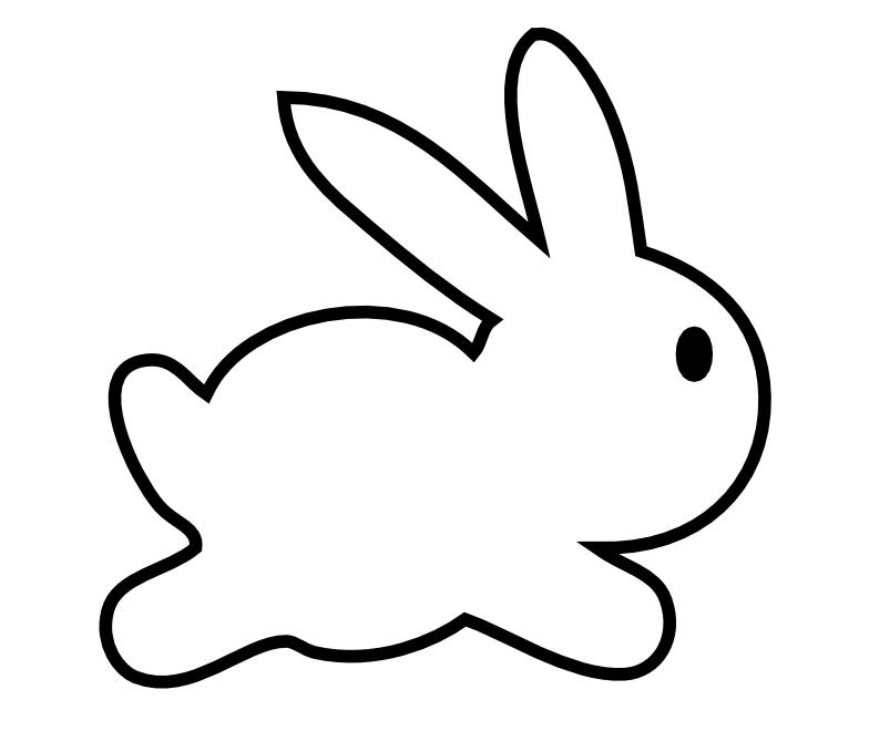 Rabbit clipart Bunny Rabbit Clip Art animals photo.