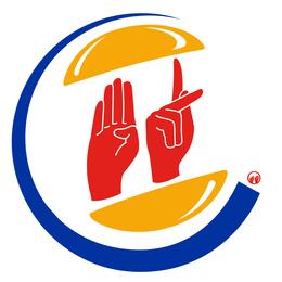 Burger King clipart.