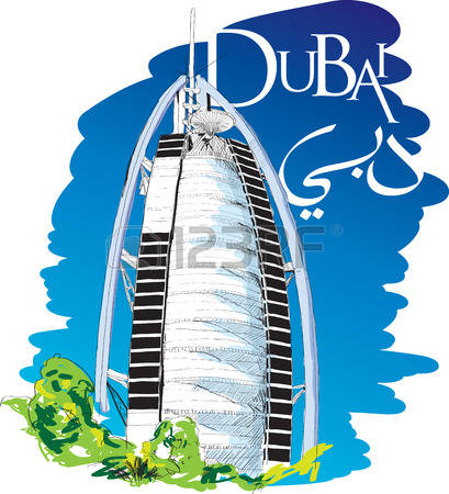 200 Burj Al Arab Arab Cliparts, Stock Vector And Royalty Free Burj.