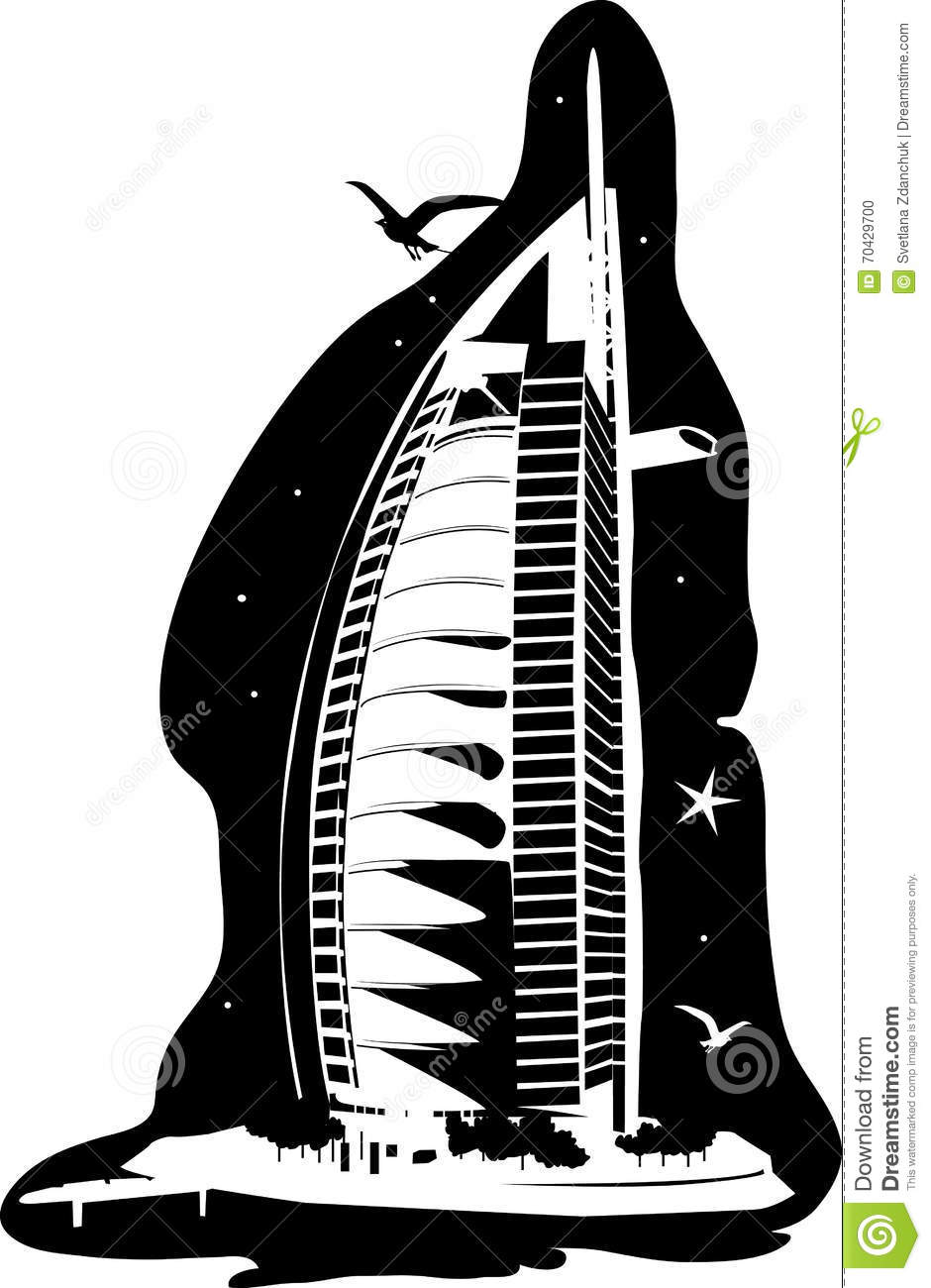 Burj Al Arab Silhouette Stock Vector.