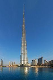 Free Burj Khalifa Clipart.
