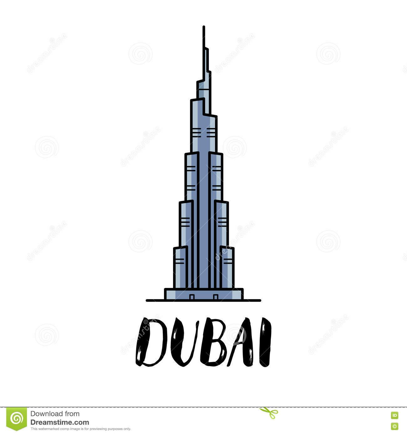 Burj Khalifa Clipart Clipground