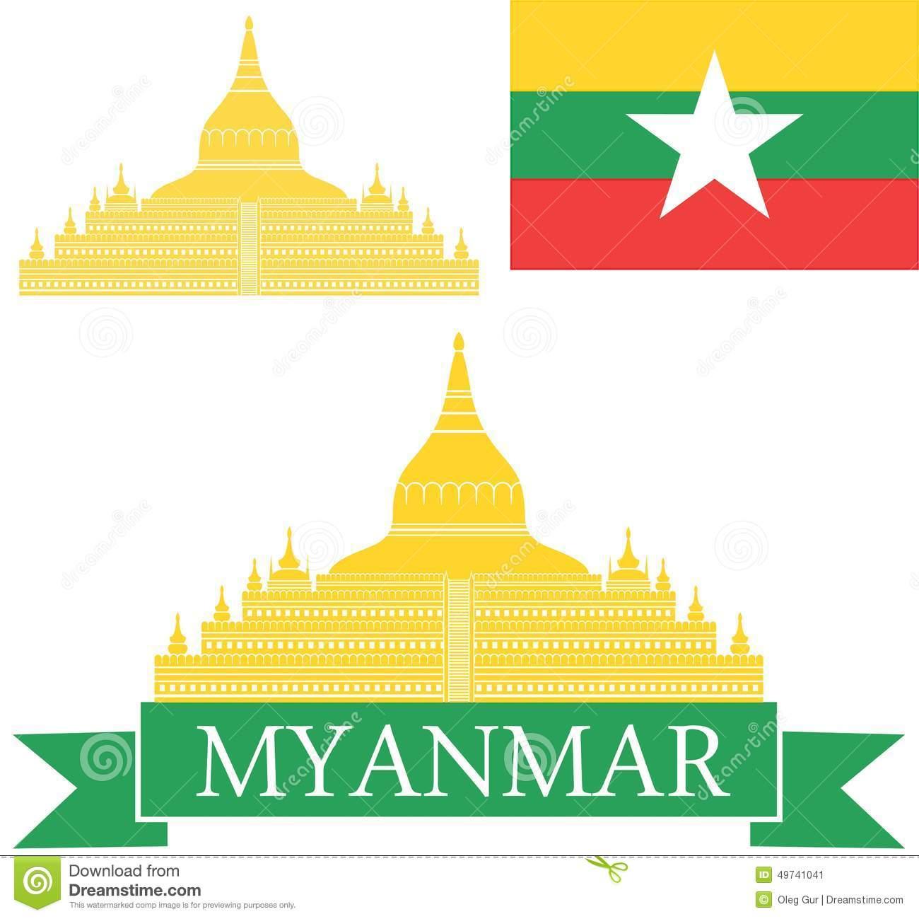 Myanmar clipart.