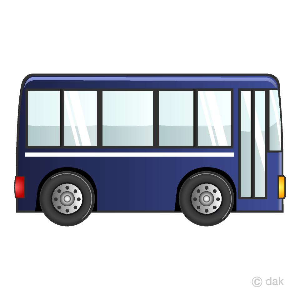 Free Blue Bus Clipart Image|Illustoon.