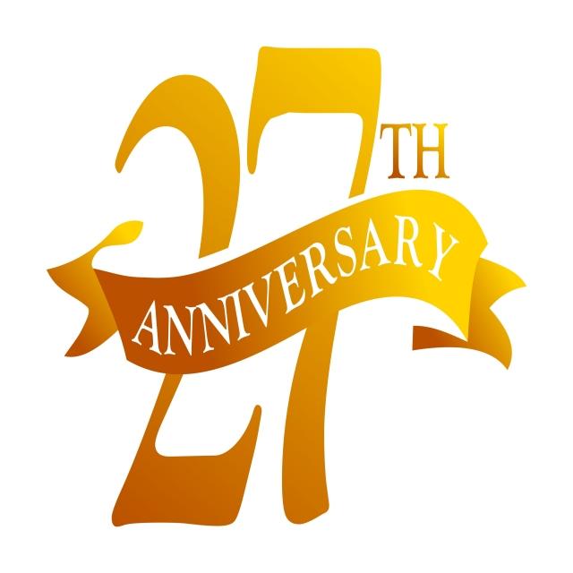 27 Year Ribbon Anniversary, Anniversary, Birthday, Business PNG and.