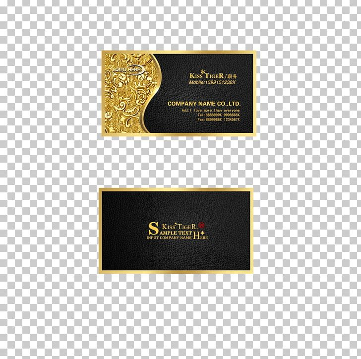 Business Card Visiting Card Template Pattern PNG, Clipart.