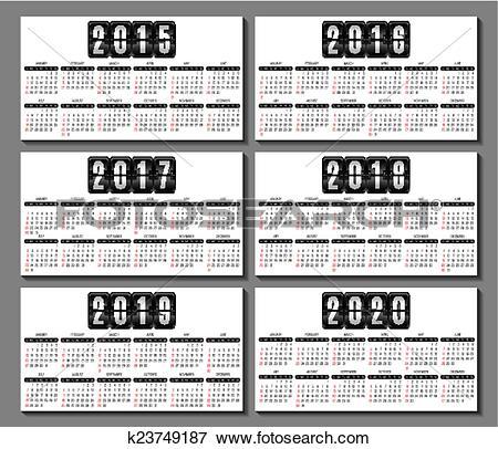 Clip Art of calendar grid 2015, 2016 2020 for business card.