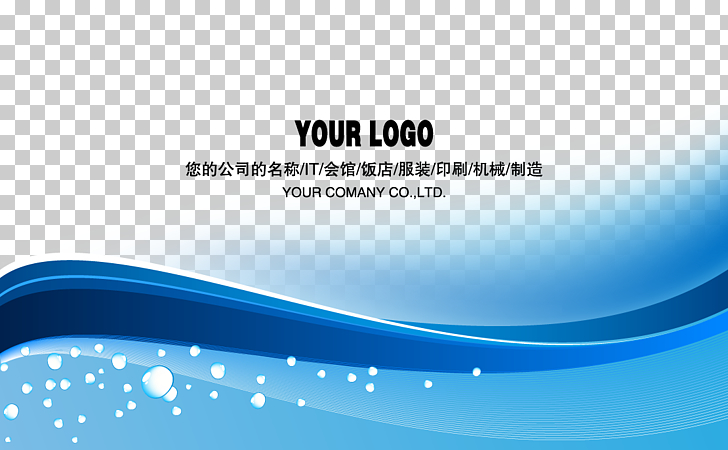Business card Template Visiting card, Blue line business.