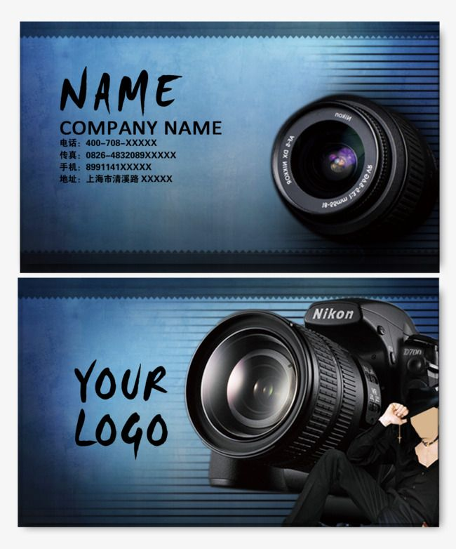Photography Card, Card, Business Card Design PNG Transparent.