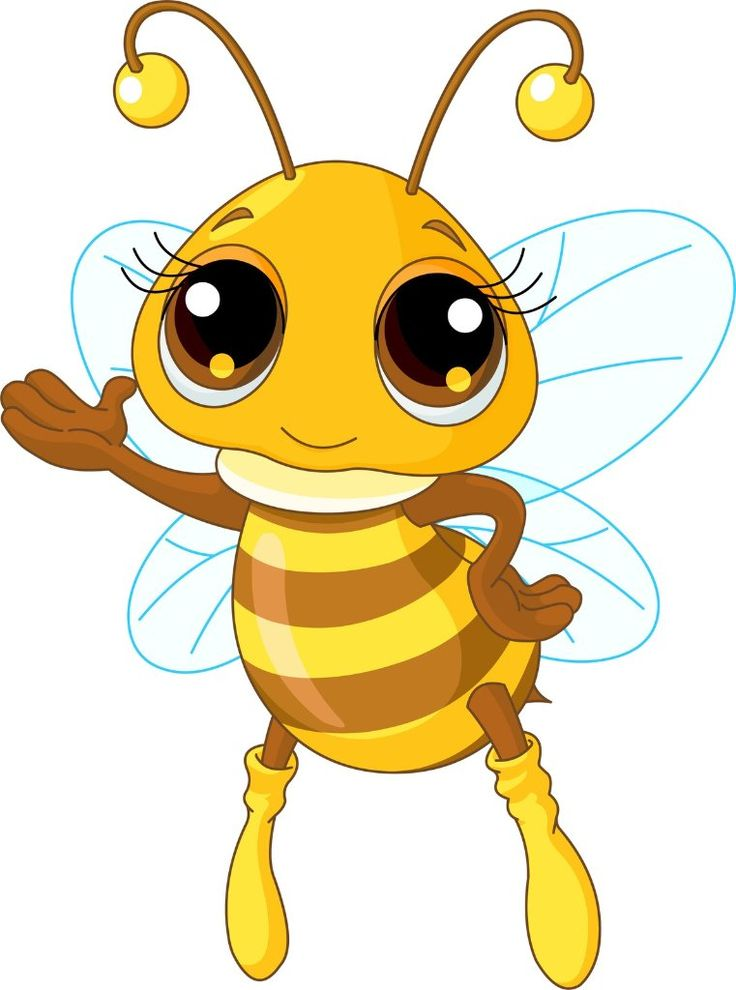 Busy Bee Clip Art.