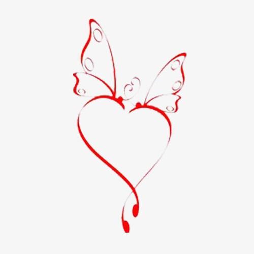 Butterfly heart clipart 5 » Clipart Portal.