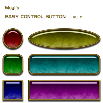 Button Png, Vector, PSD, and Clipart With Transparent Background for.