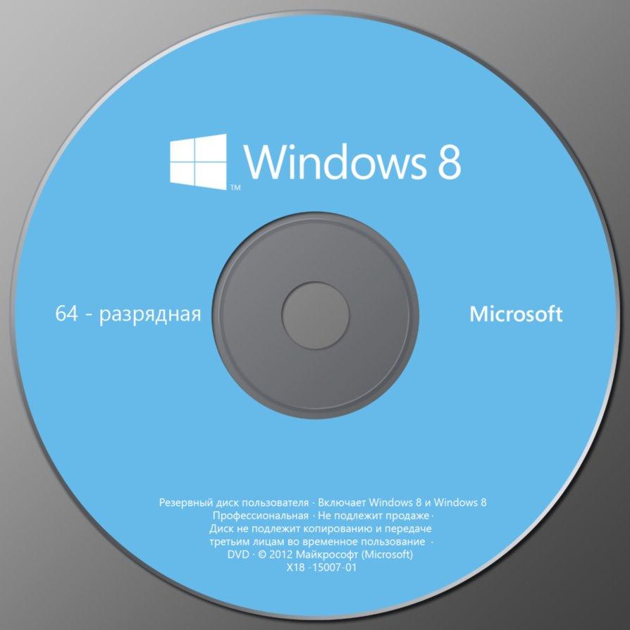 Windows 8 Windows Gallery Clipart.
