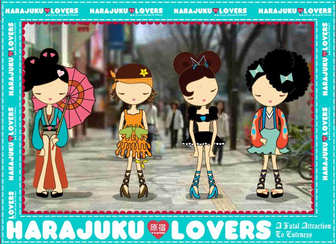 Visual Review: Website, Harajuku Lovers.
