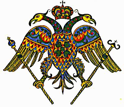 Byzantine empire clipart.