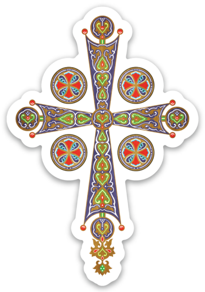 Colorful Byzantine Cross Die Cut Cross Decal.