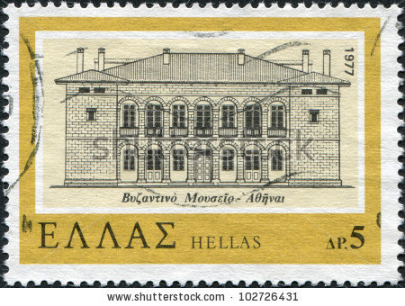 Byzantine Museum Athens Stock Photos, Royalty.