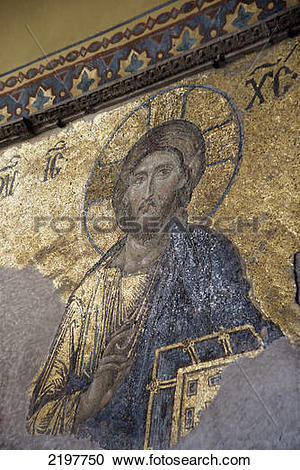 Stock Photography of Turkey, Byzantine Mosaic Of Christ.