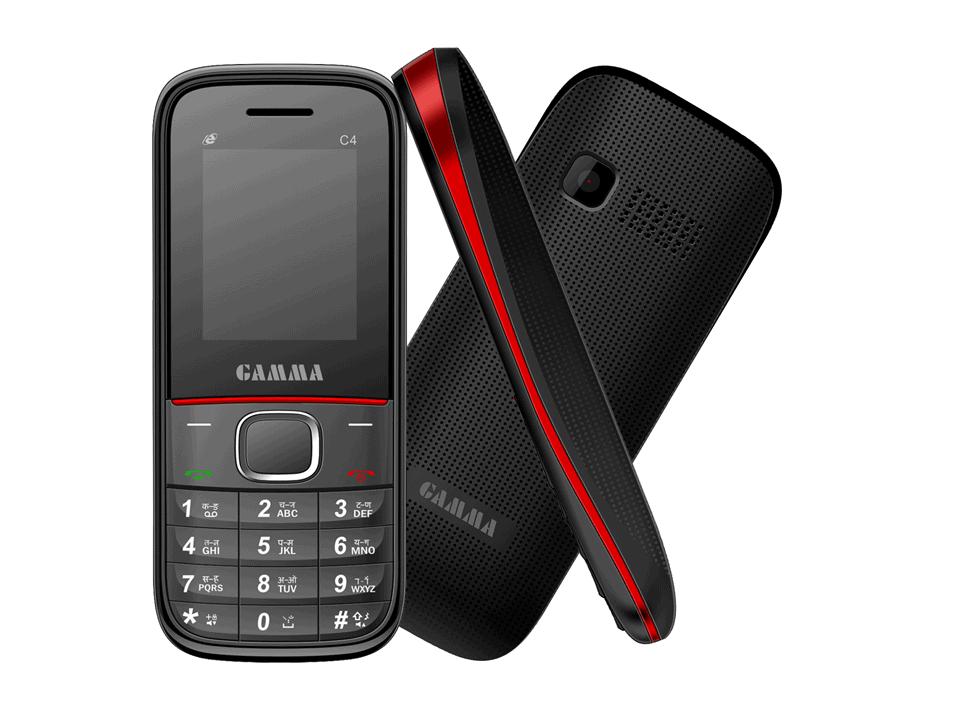 Gamma Mobile:Home.