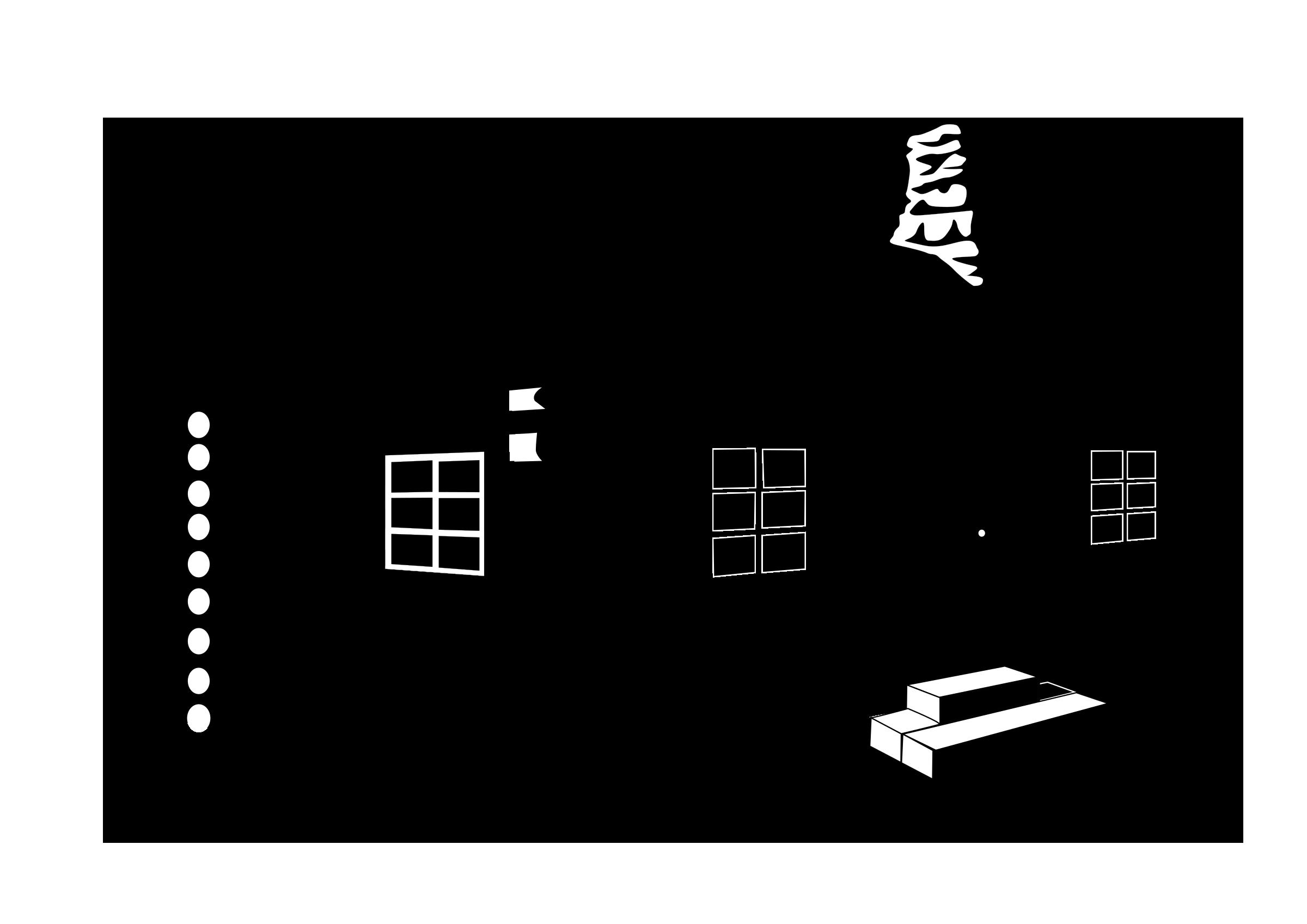Cabin Silhouette Clip Art Group (+), HD Clipart.