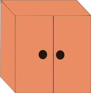 Cabinets Clip Art.