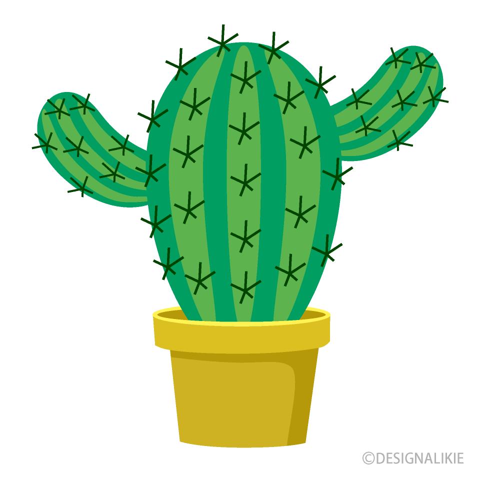 Free Cute Cactus Clipart Image|Illustoon.