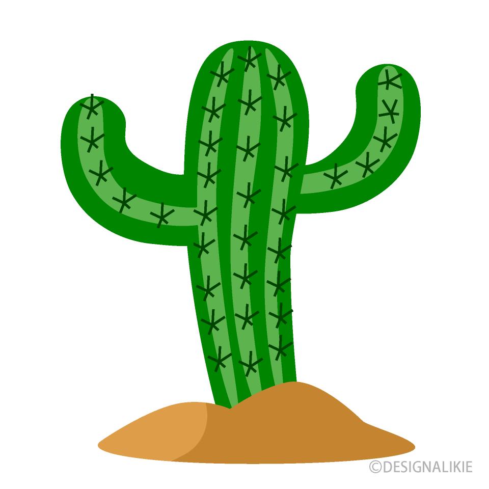 Free Desert Cactus Clipart Image|Illustoon.