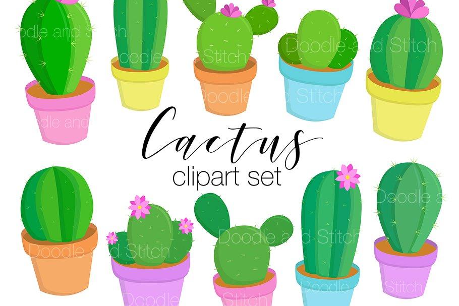 Cute Cactus Clipart Illustrations.