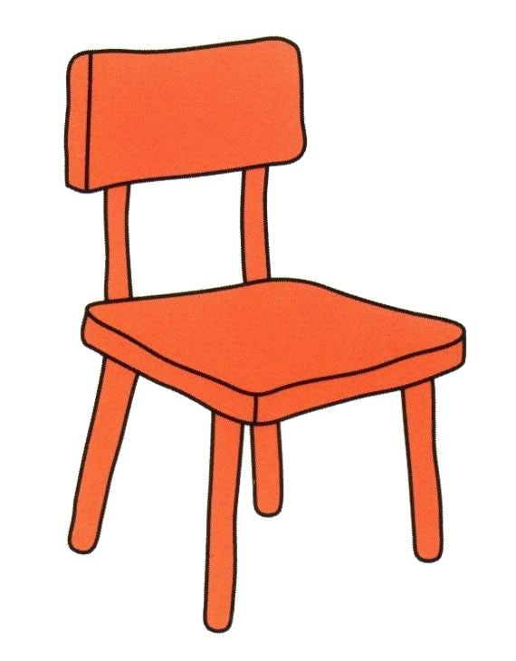 Clipart chair, Clipart chair Transparent FREE for download.