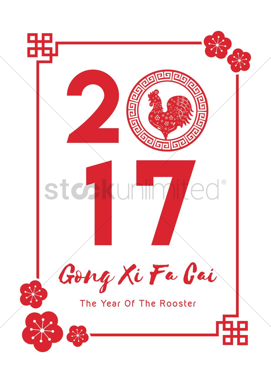 Free Gong Xi Fa Cai Stock Vectors.