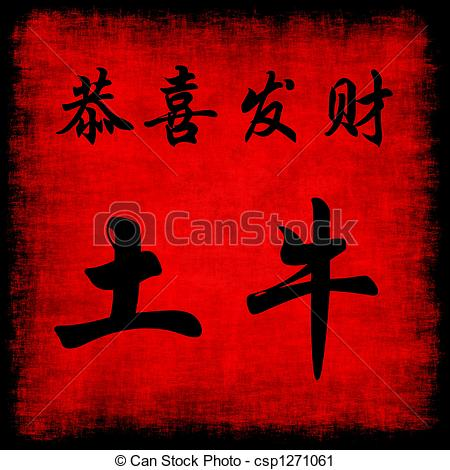 Xi Clip Art and Stock Illustrations. 142 Xi EPS illustrations and.