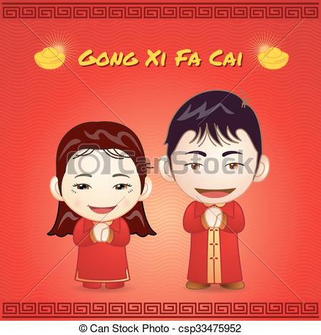 Gong xi fa cai Vector Clipart Illustrations. 33 Gong xi fa cai.