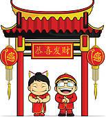 Gong Xi Fa Cai Clip Art.