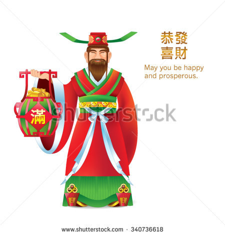 Cai Man Stock Photos, Royalty.