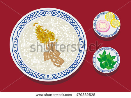 Indonesia Food Stock Photos, Royalty.