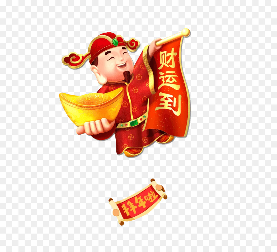 Caishen Chinese New Year Clip art Image Vector graphics.