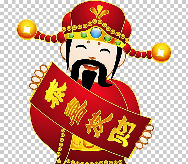 Caishen , Fortune Lord cartoon PNG clipart.